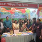 drug_prevention_activities_20161127_1024345761