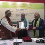 Dhaka Ahsania Mission Receives Tobacco Control Award'2018