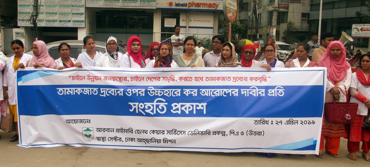 Doctors' expressed their solidarity for increasing tobacco tax