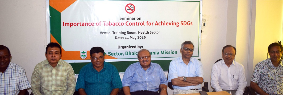 Tobacco Control is Necessary for Achieving the SDGs