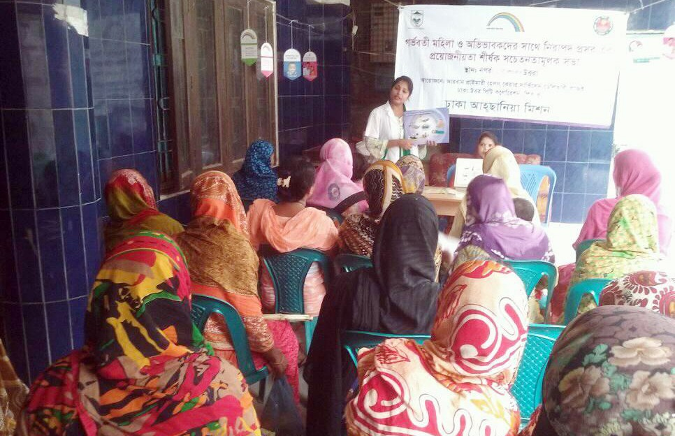 Meeting with pregnant mothers