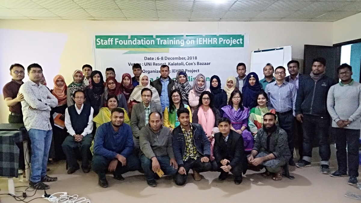 Foundation Training For Emergency Health Care Management held