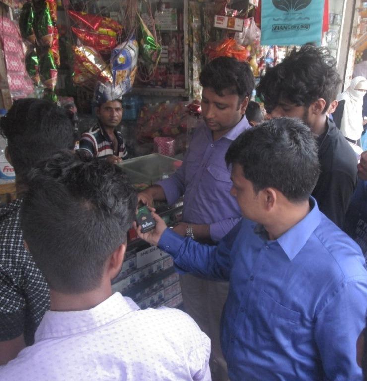 তামাক কোম্পানীর অবৈধ বিজ্ঞাপন প্রচার বন্ধে উত্তর সিটি কর্পোরেশনের ভ্রাম্যমান আদালত পরিচালনা