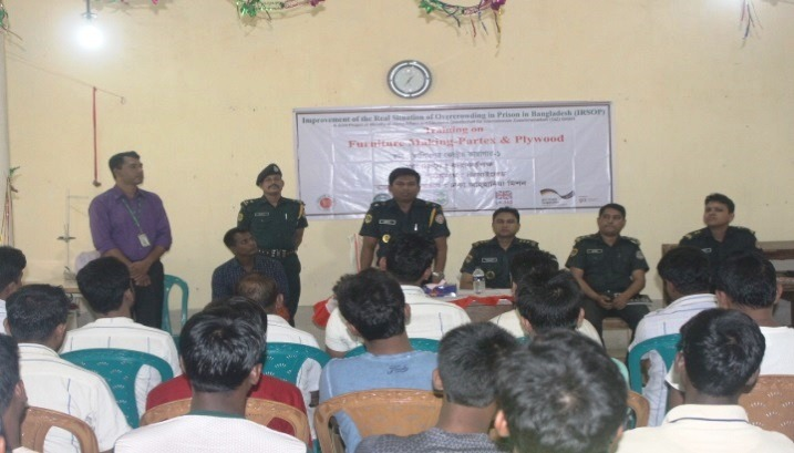 Skill Development Training inside the Prison Started