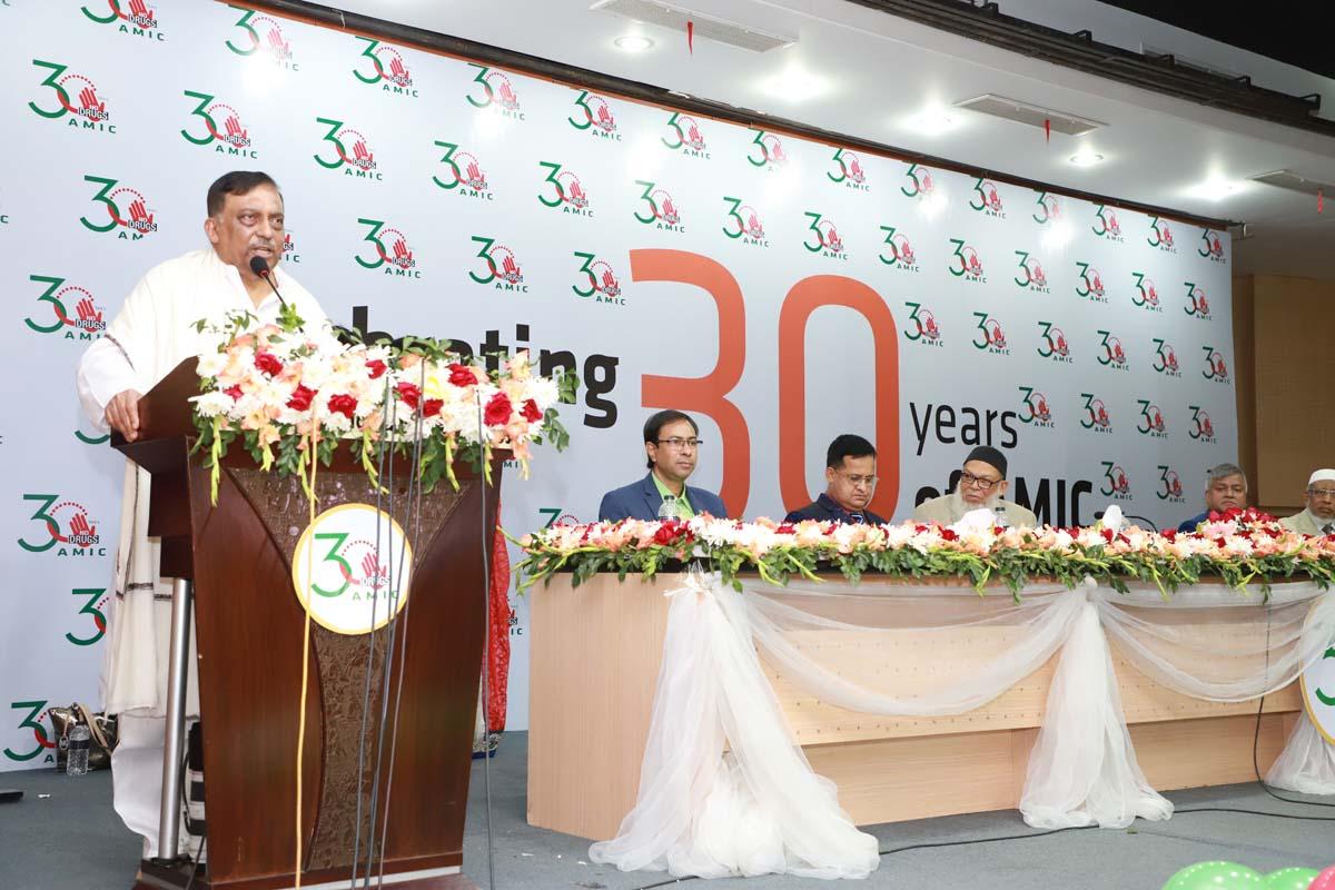 Celebrating 30 Years of Addiction Management Integrated Care (AMIC)