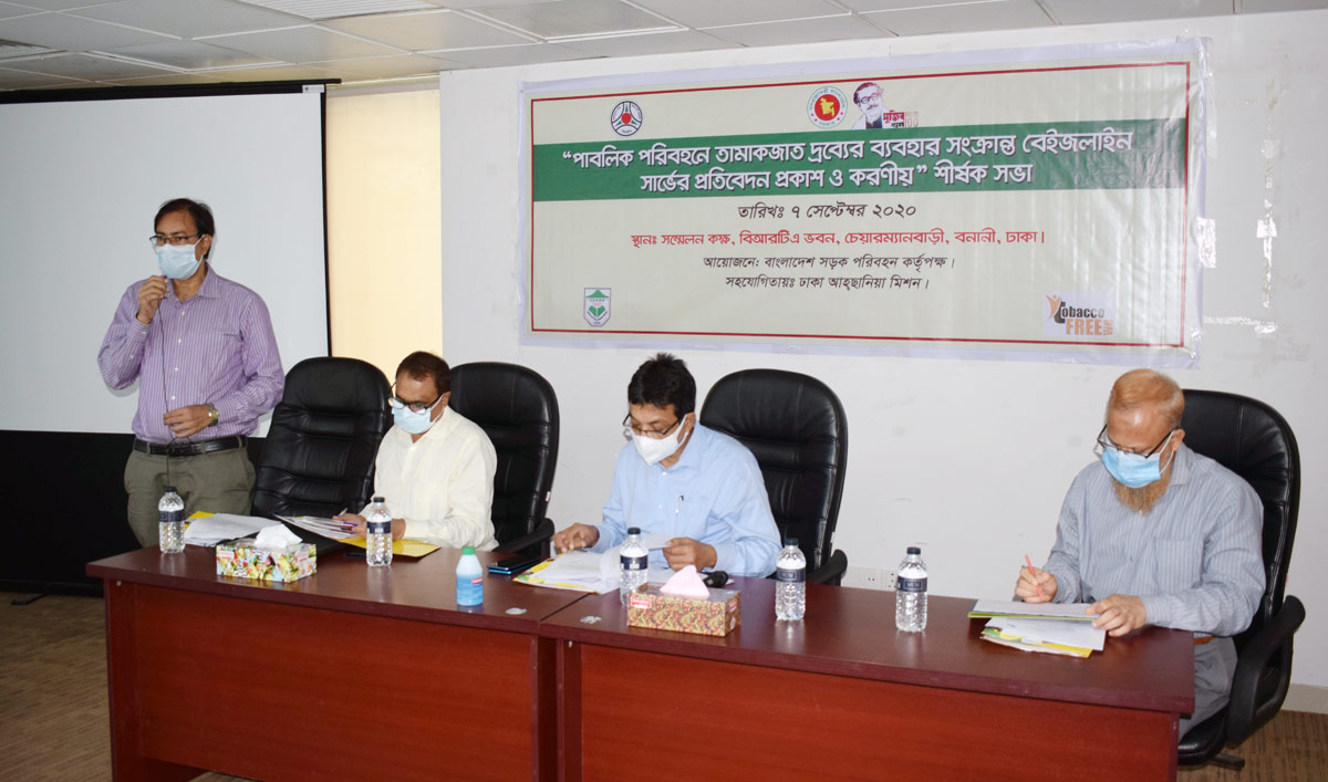 100% buses of Dhaka City do not comply with tobacco control law: Dhaka Ahsania Mission survey findings