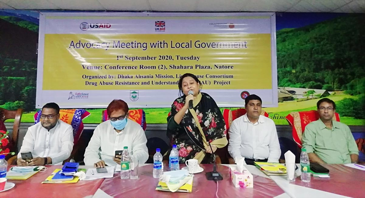Dhaka Ahsania Mission and Lighthouse organised an advocacy meeting with Local Government